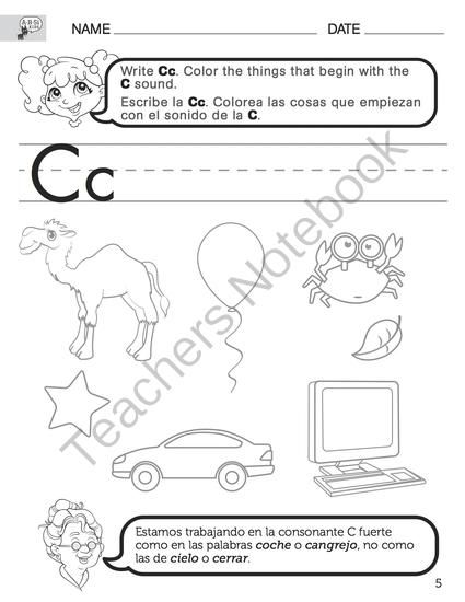 English Consonant B And C Worksheets With Spanish Instructions From