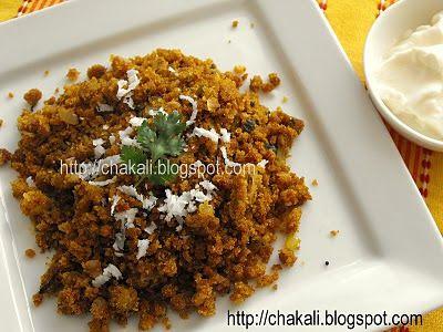 Maharashtrian breakfast nyahari marathi breakfast recipes mokali maharashtrian breakfast nyahari marathi breakfast recipes mokali bhajani mokli bhajni forumfinder Image collections