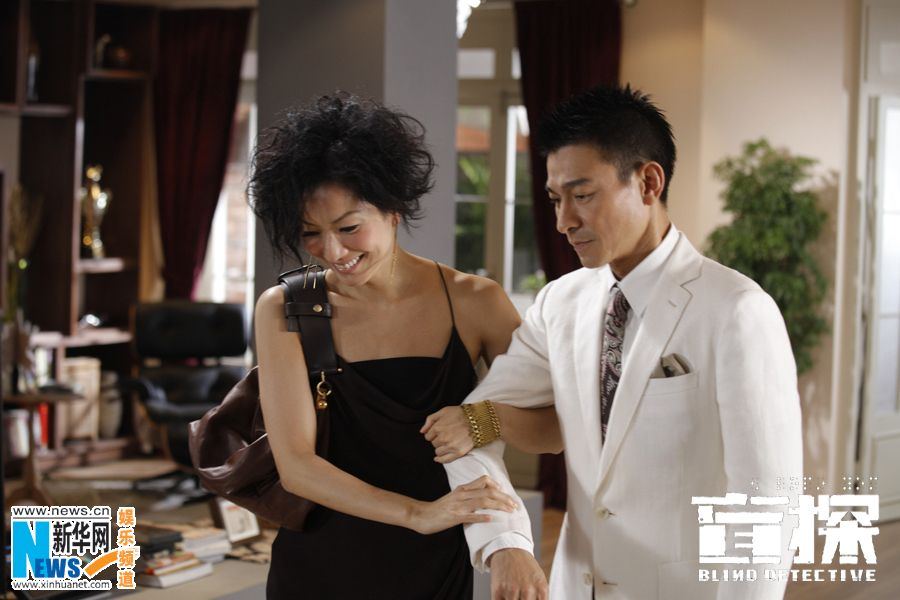 Image result for blind detective andy lau sammi cheng
