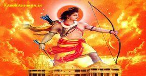 Jai Shree Ram Photos, Images HD Wallpaper Download 800×600