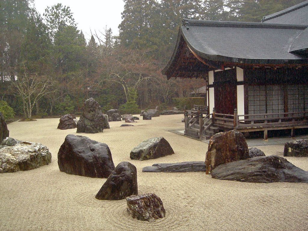 Zen Rock Garden Design Html on zen garden patterns, zen art, terrace garden designs, flower garden designs, rock garden pond designs, easy rock garden designs, back garden designs, zen landscape designs, zen border designs, flower box designs, japanese garden designs, rock gardens landscaping designs, zen gardens landscaping, zen wallpaper, yard designs, zen garden plans, water garden designs, zen stones, zen garden supplies, zen garden ideas,