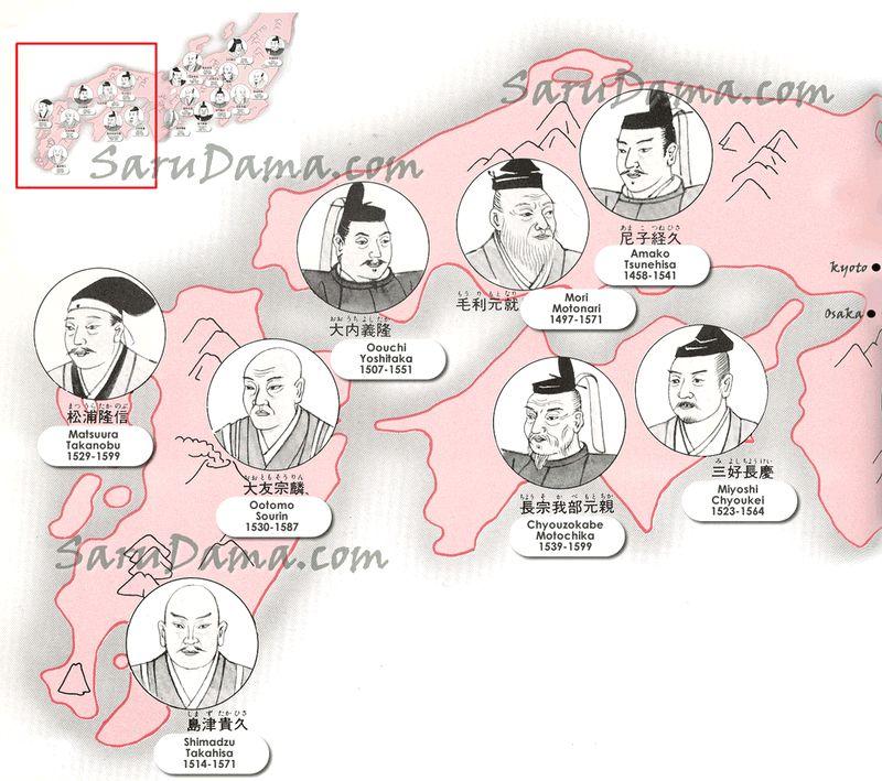 Printable Worksheets feudalism worksheets : Feudal Japan Daimyo | Medieval Japan | Pinterest | Japan, Social ...