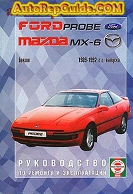 download free ford probe mazda mx 6 1989 1992 workshop manual rh pinterest com 1989 Ford Probe GT 1994 Ford Probe