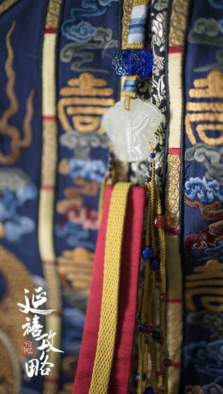 Yan Xi's Conquest 《延禧攻略》 - Wu Jin Yan. Qin Lan. Charmaine Sheh. Nie Yuan   청나라. 한복. 스타일