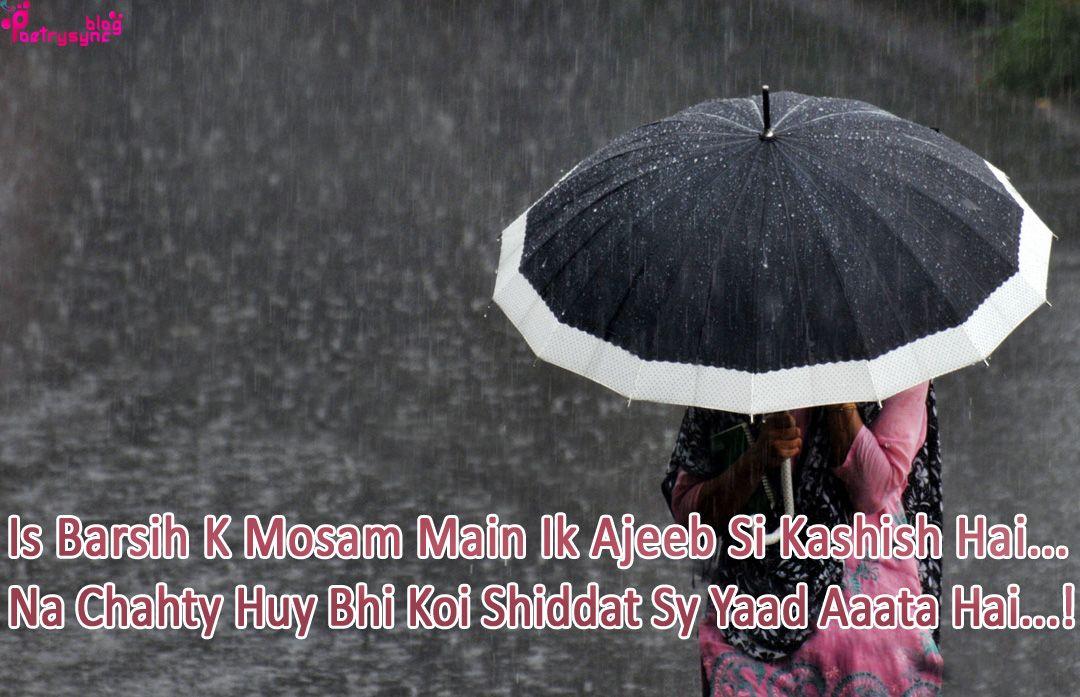 f6fac72bd0ba Happy Rainy Day Hindi Poetry with Rainy Pictures   Poetry   Rainy ...