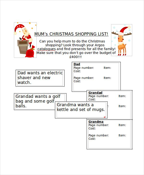 Christmas Shopping List Template Printable , Christmas List - christmas list templates