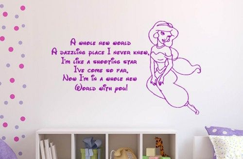 Princess Jasmine Inspired Disney Wall Decals Aladdin Quotes
