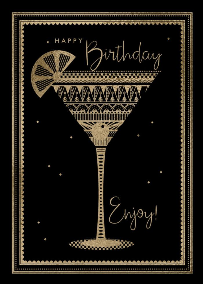 Rebecca Prinn Rp Zentangle Cocktail Glass Birthday Happy Birthday Cocktail Happy Birthday Honey Happy Birthday Male Friend