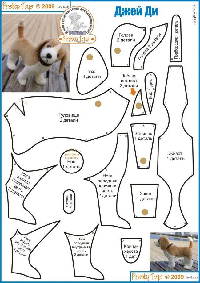 DIY Beagle Dog Stuffed Animal Toy - FREE Sewing Pattern | FREE Felt ...