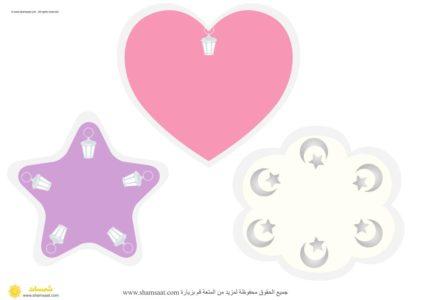You Searched For رمضان الصفحة 3 من 3 شمسات In 2021 Ramadan Activities Activities For Kids Ramadan