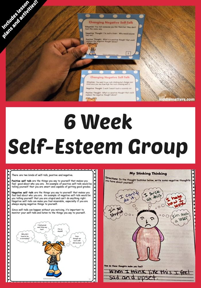 Self Esteem Building Small Group Counseling Lesson Plans and ...