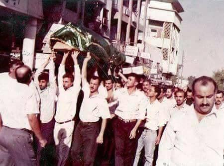 صورة نادرة لتشييع جنازة الدكتور الوردي في بغداد توفاه الله في 13 تموز 1995 Baghdad Photo Iraq
