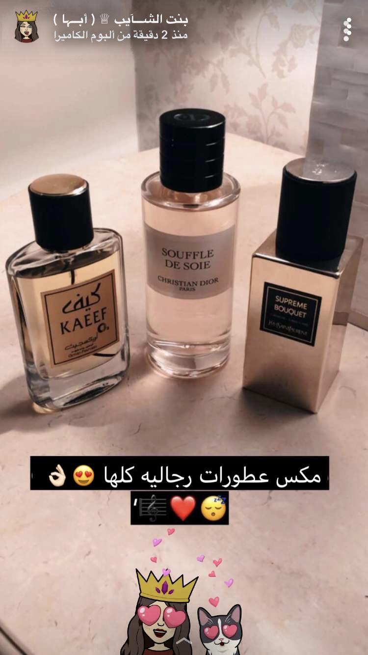 عطورات عطور رجاليه عطور نسائيه Perfume Scents Diptyque Perfume Fragrances Perfume
