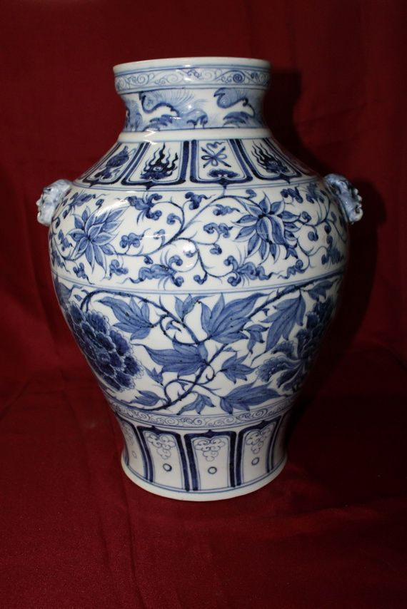 Antique Chinese Porcelain Vase Early Ming Dynasty Chinese