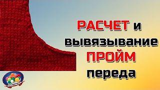 Вяжем Спицами - YouTube
