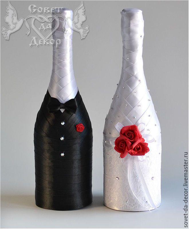 Украшение на свадебные бутылки