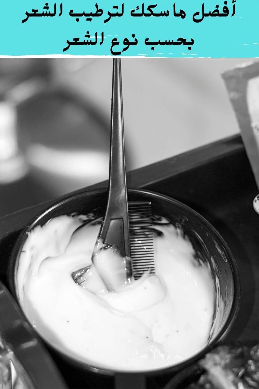 أفضل ماسكك لترطيب الشعر بحسب نوع الشعر Moisturize Hair Moisturizer Glass Of Milk