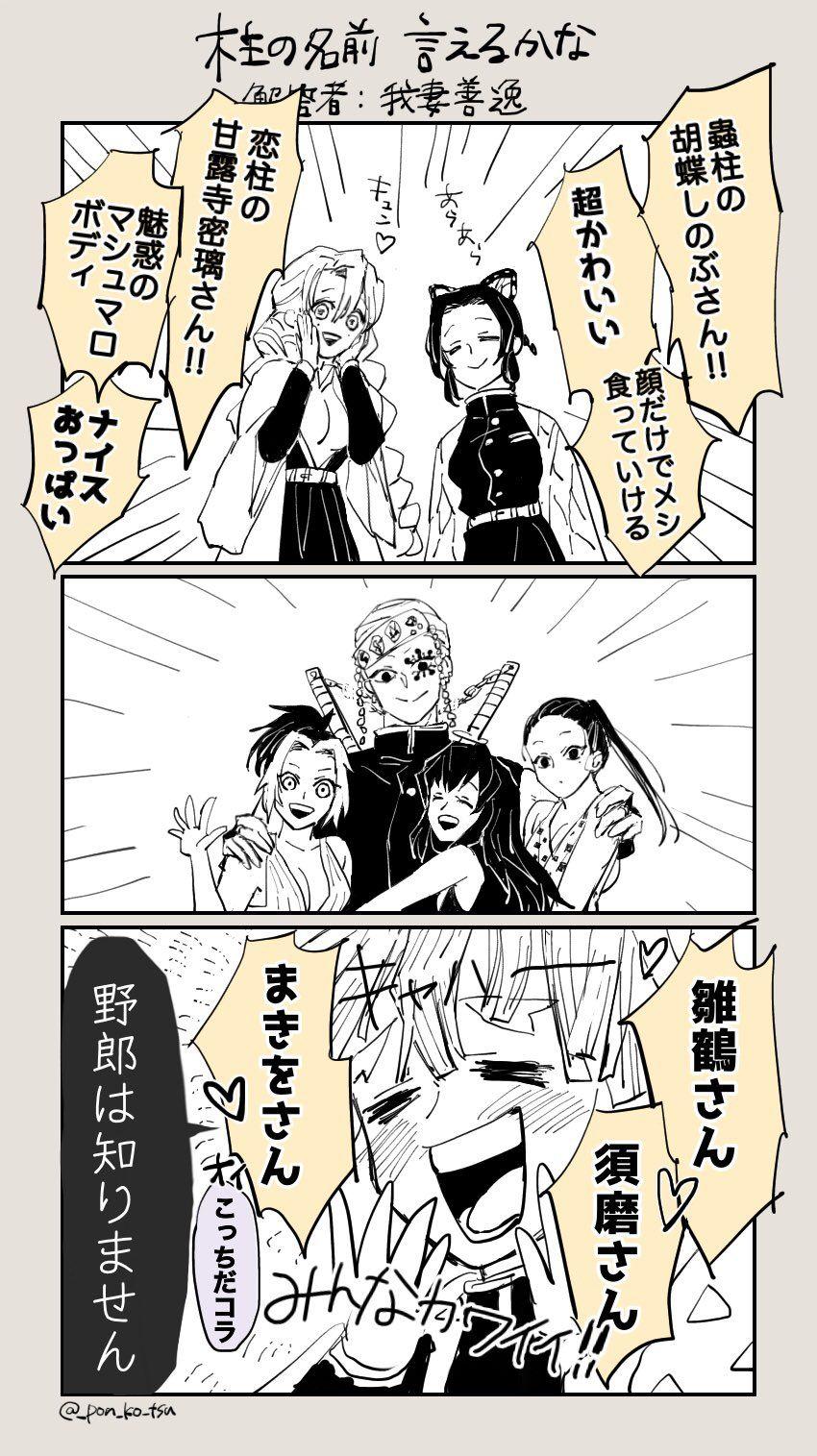 も な on twitter paul lukas anime anime fanart