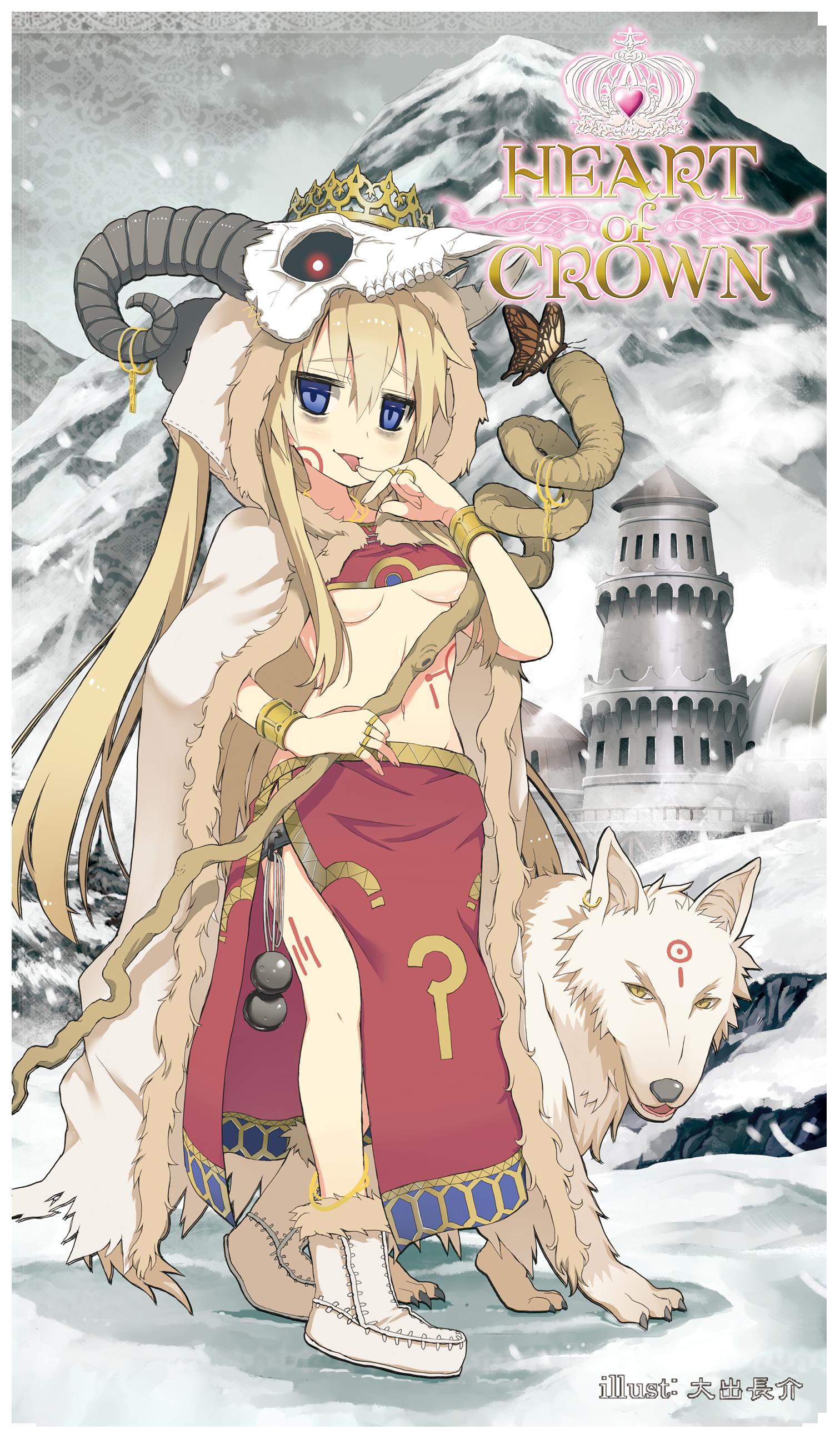 Pin by Japanime Games on Heart of Crown Anime, Manga