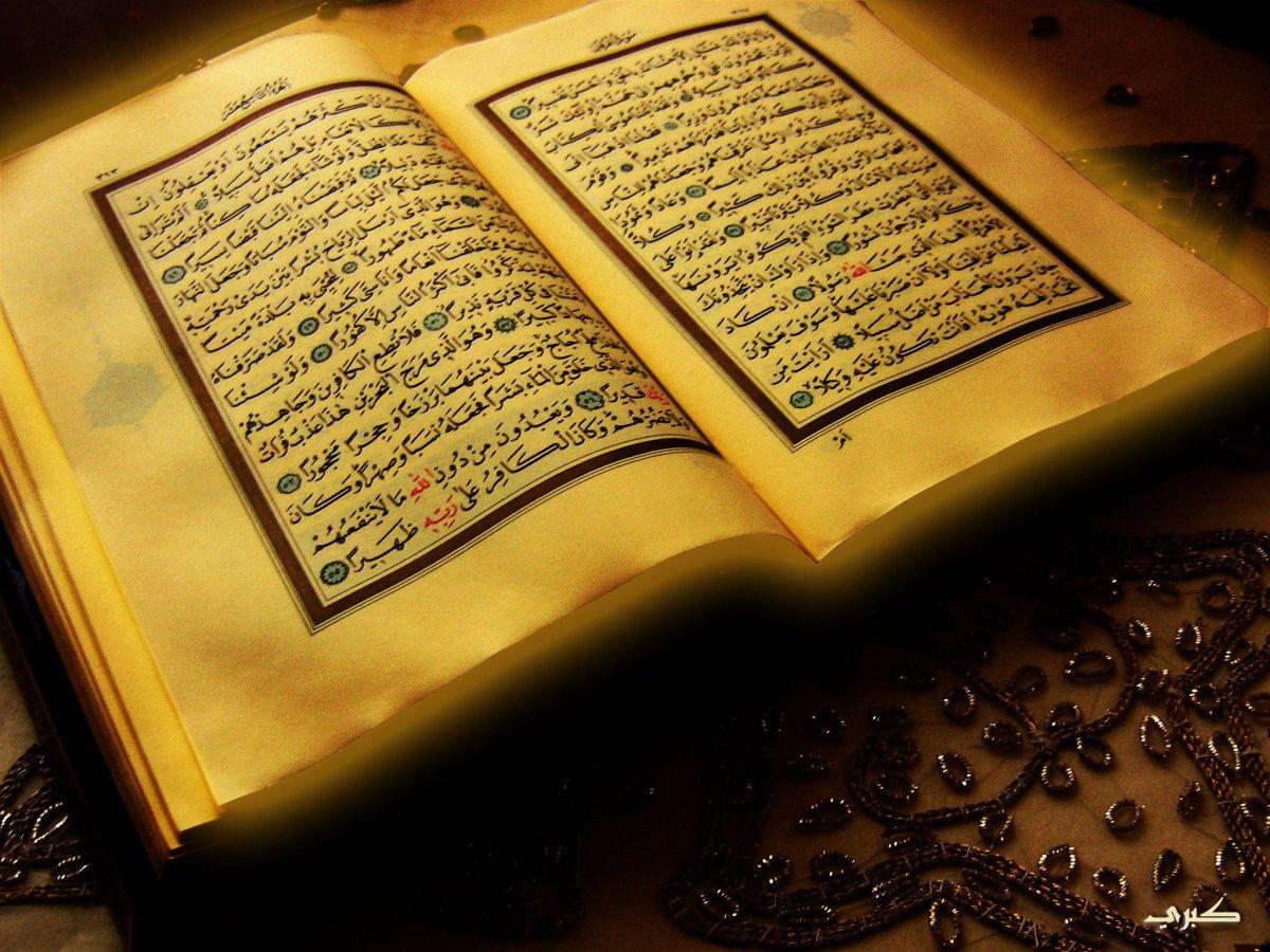 Best Quran wallpaper Hd 1080p   Quran wallpaper, Quran ...