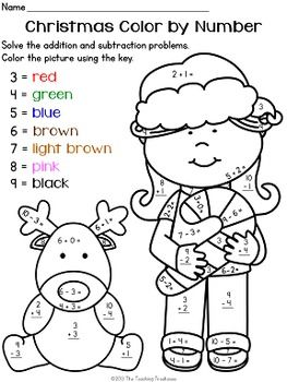 Free Christmas Color By Number Addition Subtraction Within 10 Christmas Math Worksheets Christmas Addition Christmas Color By Number