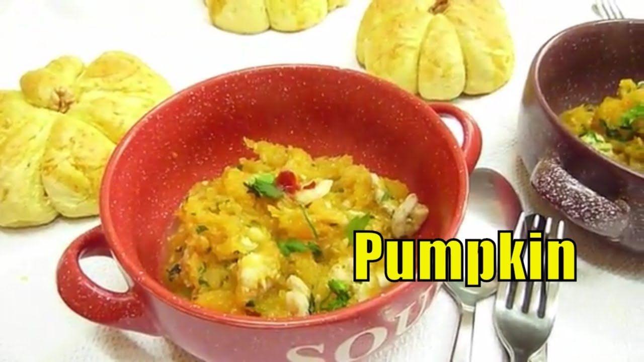 Shrimps With Stewed Pumpkin   Good and Tasty   Italian Food ...