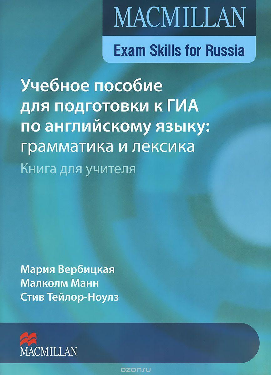 Решебник По Татарскому Языку 3 Класс Хайдарова