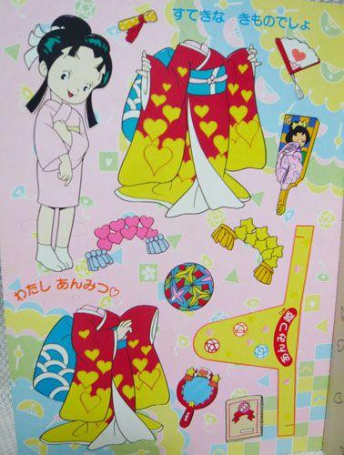 ボード arielle gabriel s japanese paper dolls のピン