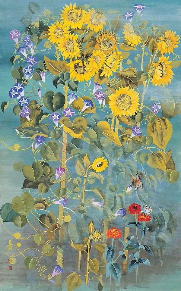 Sunflower  Sookja Rho