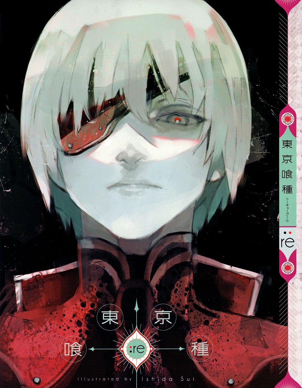อ่าน Tokyo Ghoul:re ตอนที่ 81 ด้ายไข่มุก TH แปลไทยล่าสุด. アニメの男の子東京グール ...