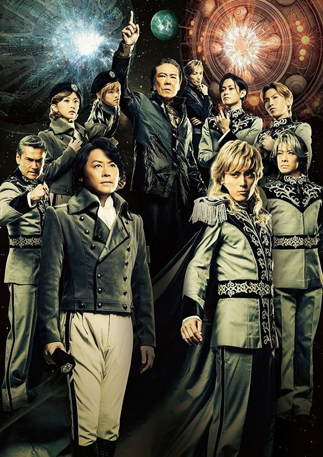 """""""The Legend of the Galactic Heroes"""" Stage Play will Also"""