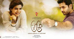 Telugu hot phone talk mp3 free download