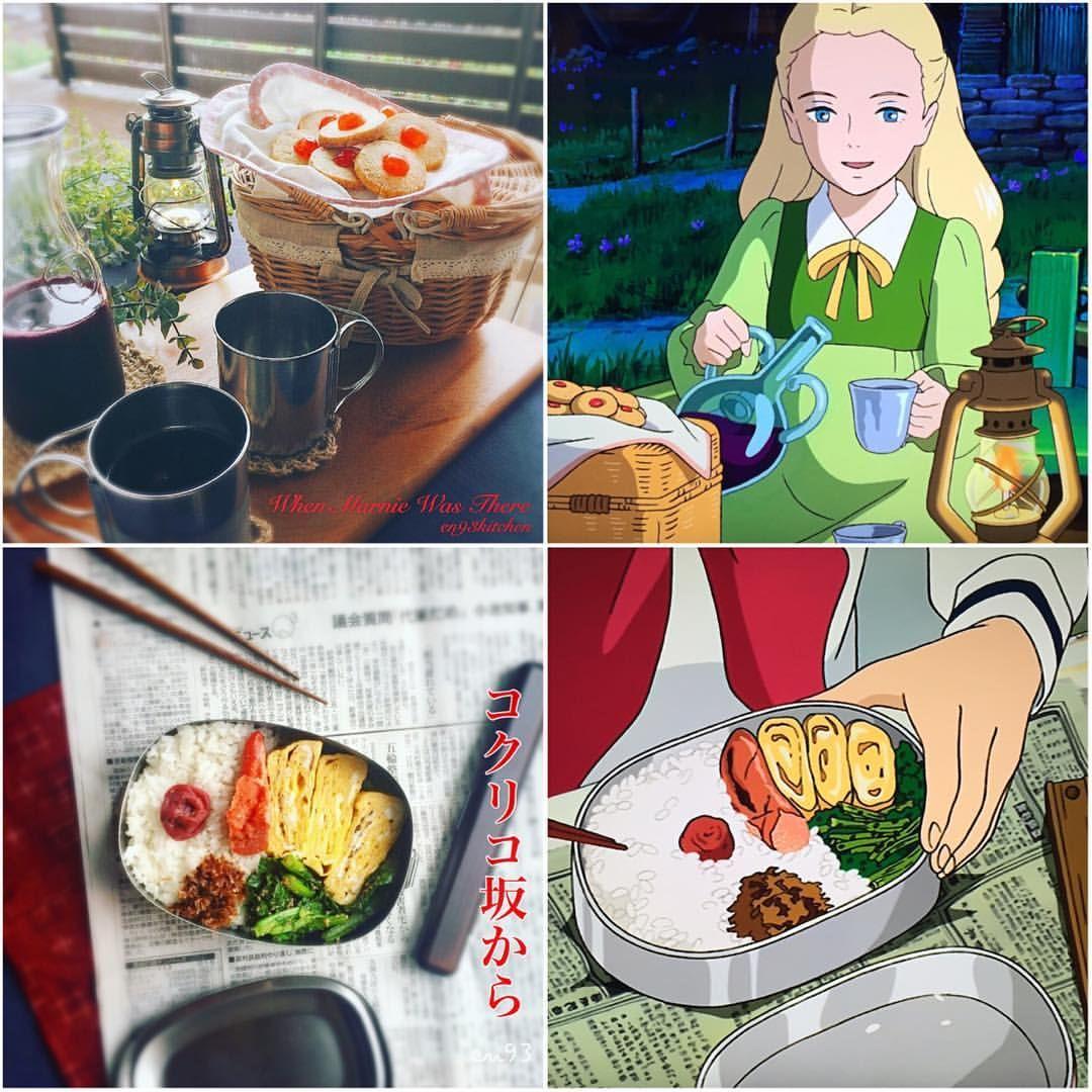 En93kitchenのジブリ飯 お手本と並べて 思い出のマーニー 夜のピクニック の クッキー ぶどうジュース コクリコ坂から メルちゃん の お弁当 ジブリ スタジオジブリ ジブリ大好き ジブリ飯 アニメ飯 再現 おうちごはん Receitas Anime Desenhos