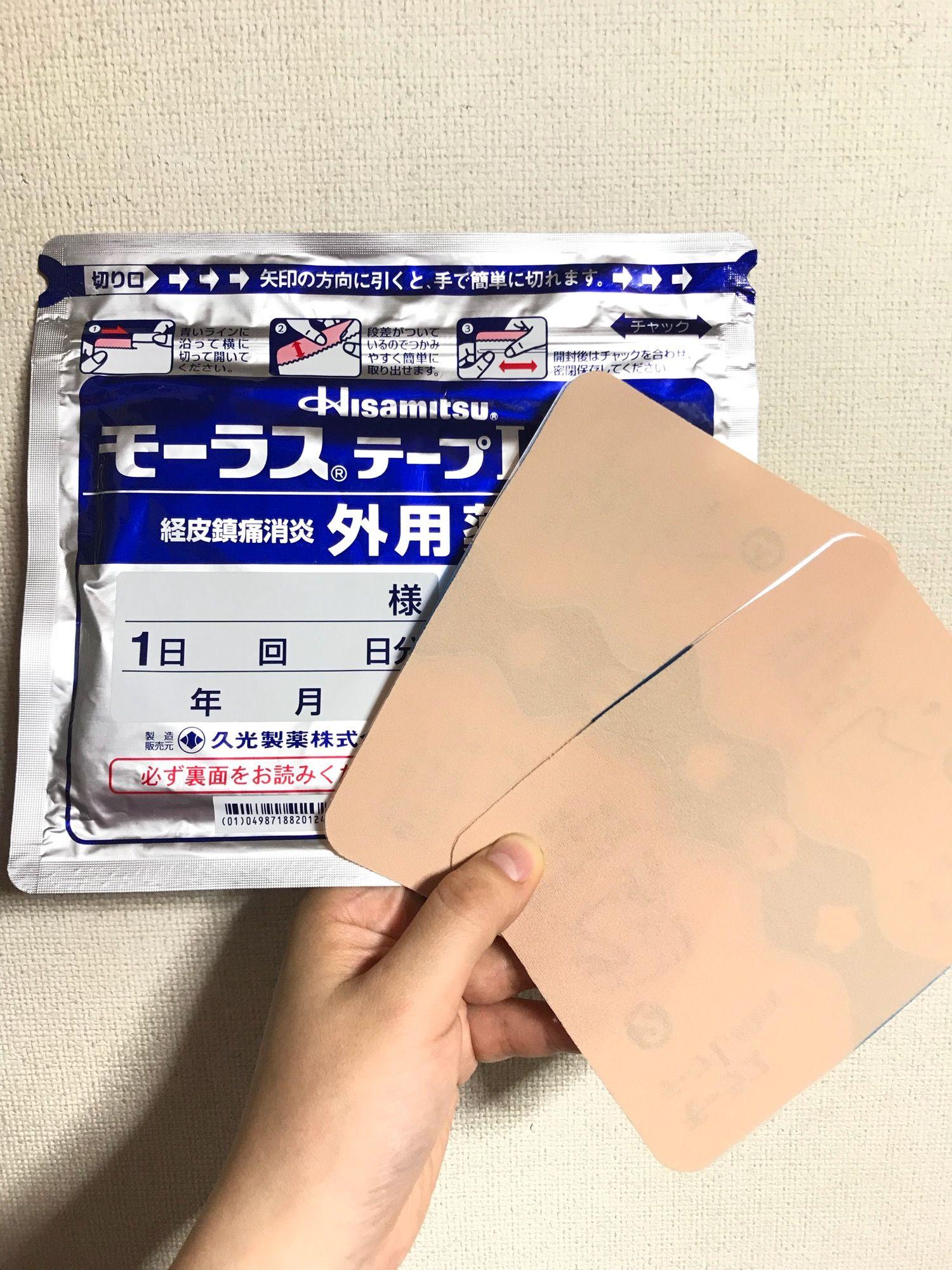 副作用 ロキソニン テープ