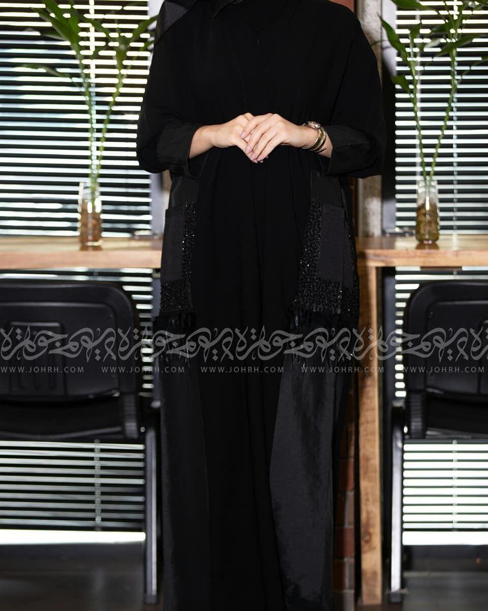 عباية ملكي بكم ضيق وجيوب رقم الموديل 1588 السعر بعد الخصم 260ريال متجر جوهرة عباية عبايات ستايل عباية Formal Dresses Long Fashion Formal Dresses