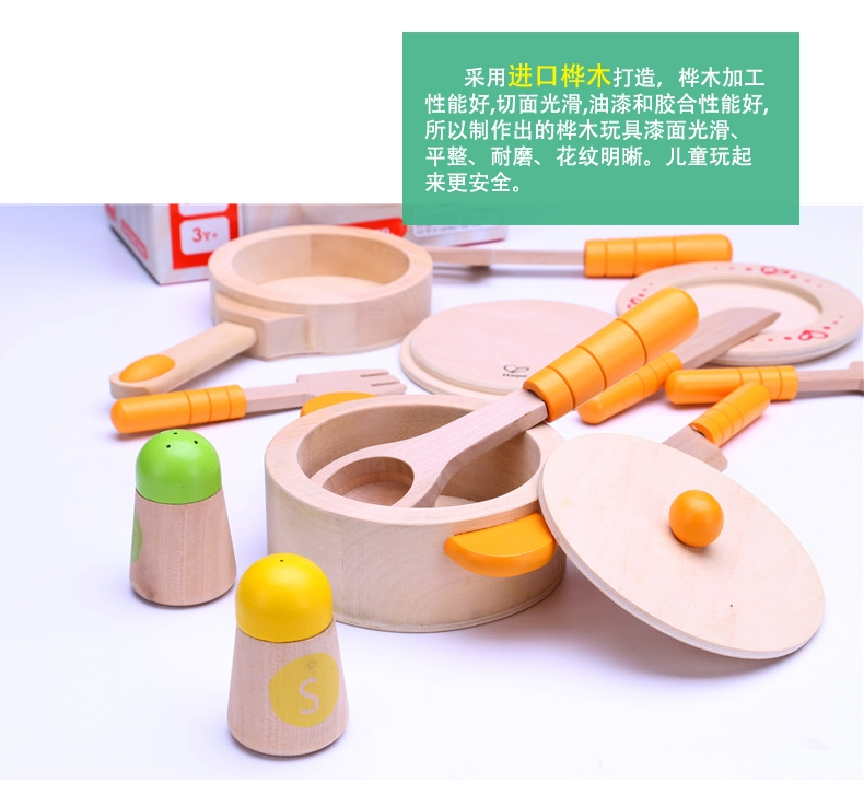 Cheap Girl Toy Kitchen, Buy Quality Toy Kitchen Utensils Directly From  China House Kitchens Suppliers: Birch Wooden Germany Girl Toy Kitchen  Utensils ...