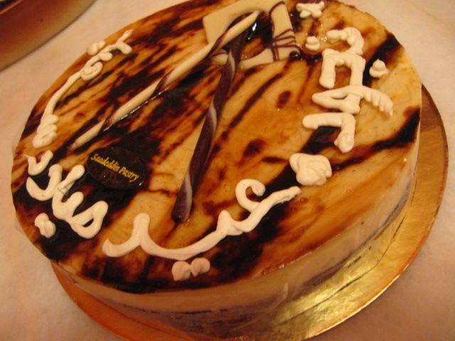 موس كراميل حلويات سعد الدين Desserts Sweets Food