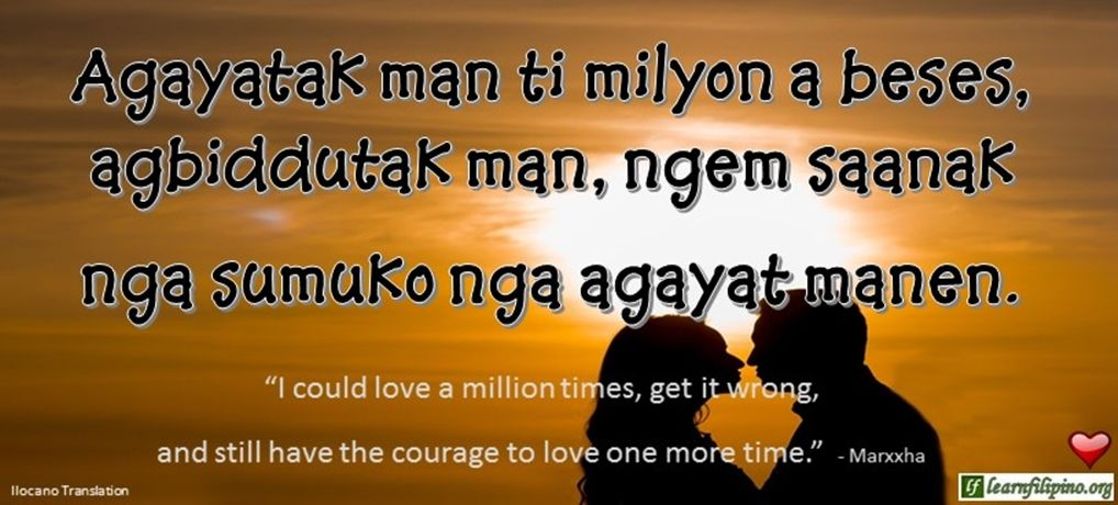I love you in ilocano