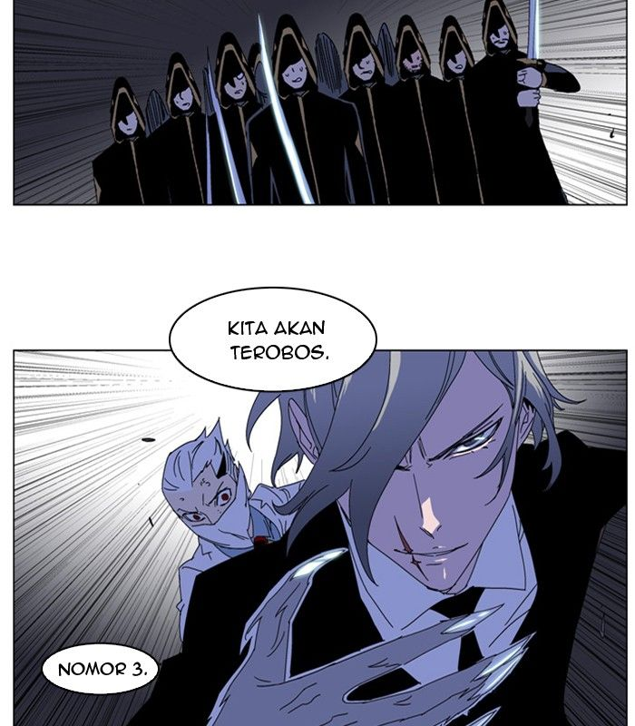 Noblesse – Chapter 182 Number 3