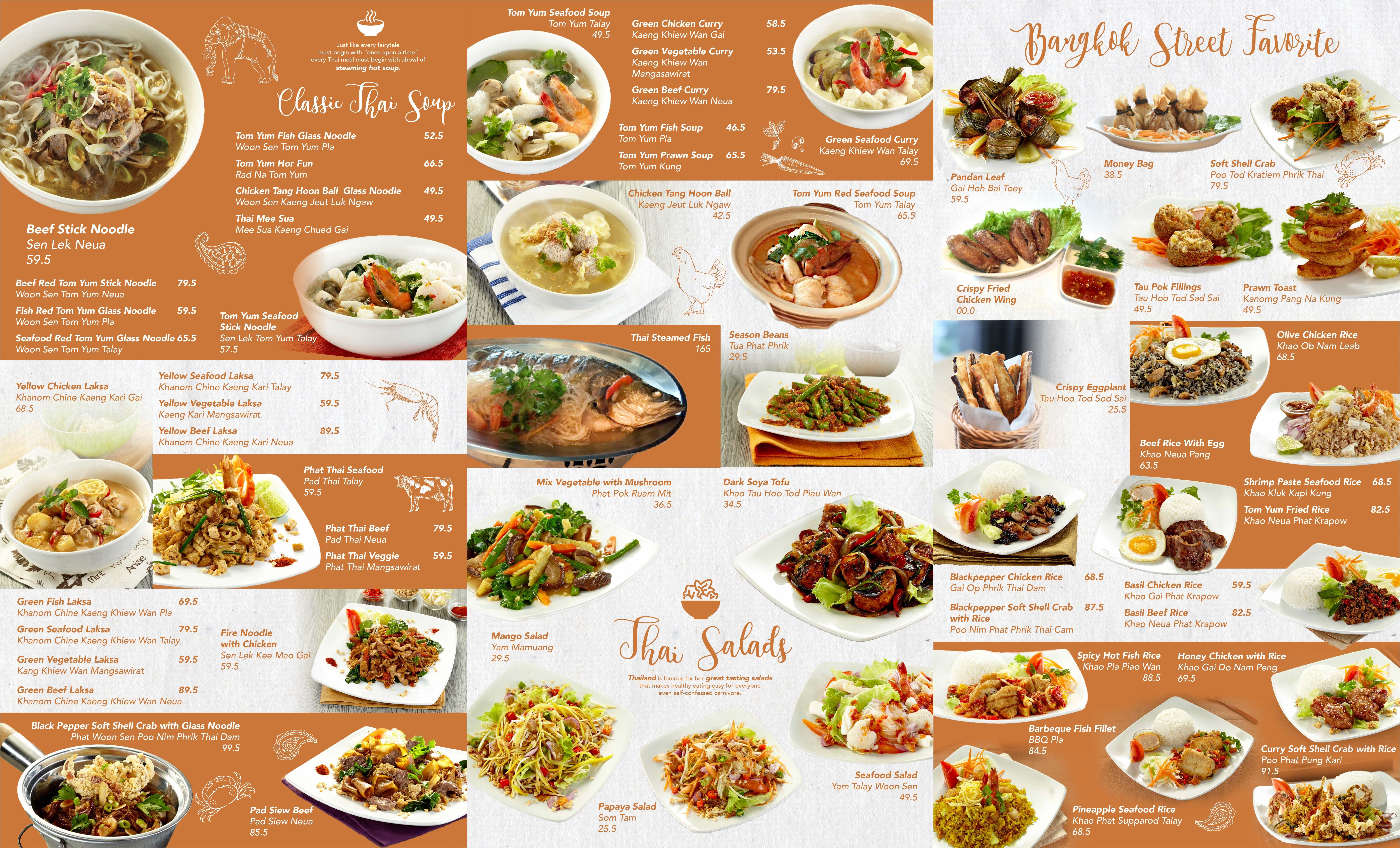 My Menu Design For Thai Xtreme Restaurant Trifold Menu Card Side B อาหาร กราฟ กด ไซน