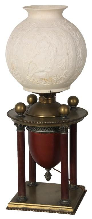 c1880 Kerosene lamp, rar lithophane ball shade, 26t,10.5d, 13-3,7.
