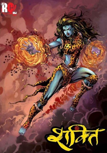 Shakti (Raj Comics) | Indian Comics Fandom | Indian comics, Hindi
