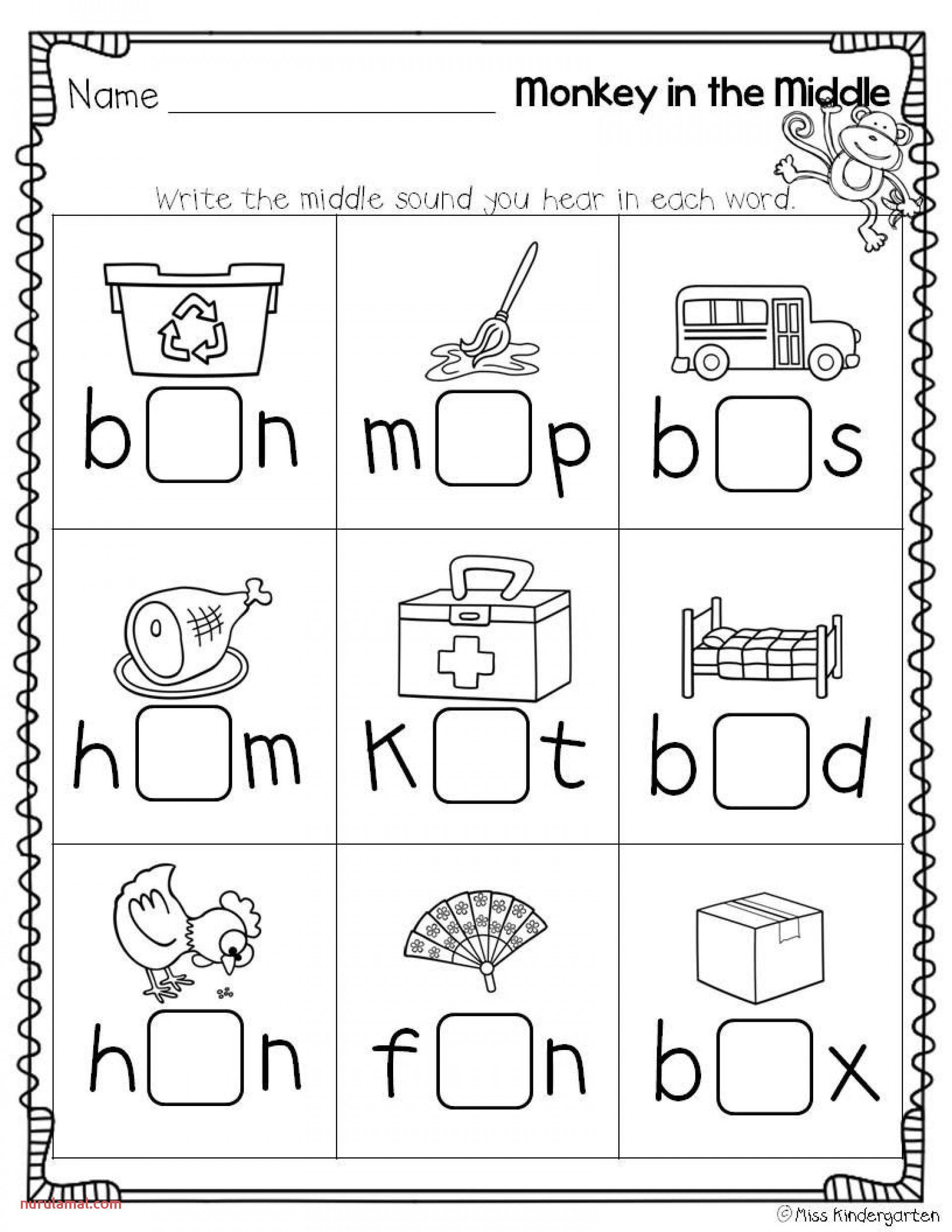 Letter V Worksheets For Preschool 001 Cvc Worksheets Kindergarten Middle Sounds Worksheet Phonics Kindergarten [ 2484 x 1920 Pixel ]