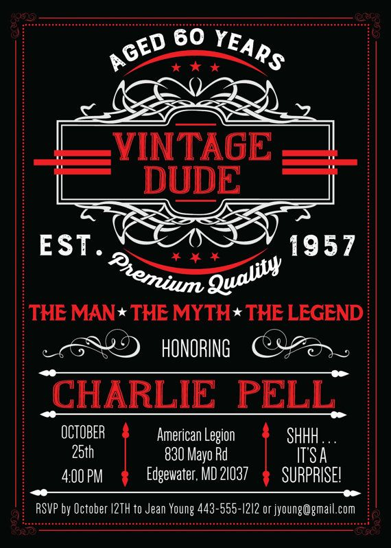 Vintage Dude Invitation The Man Myth By AnnounceItFavors