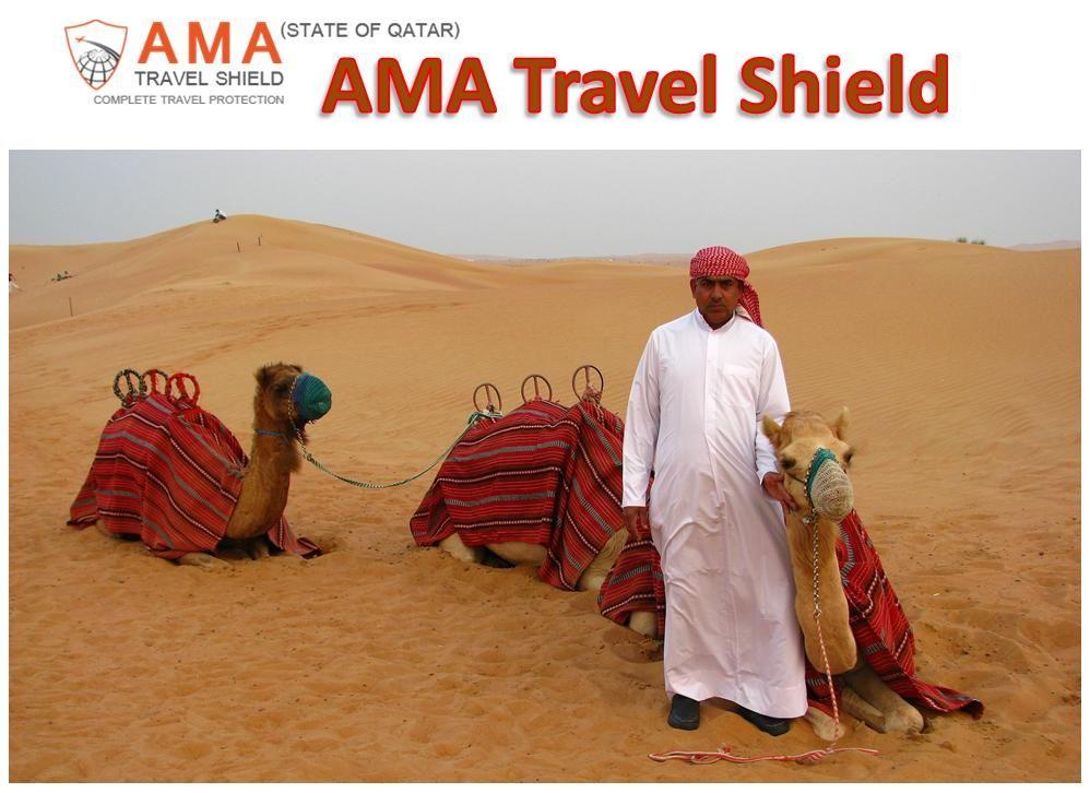 Travel Insurance Online from AMA Travel Shield   Safari ...
