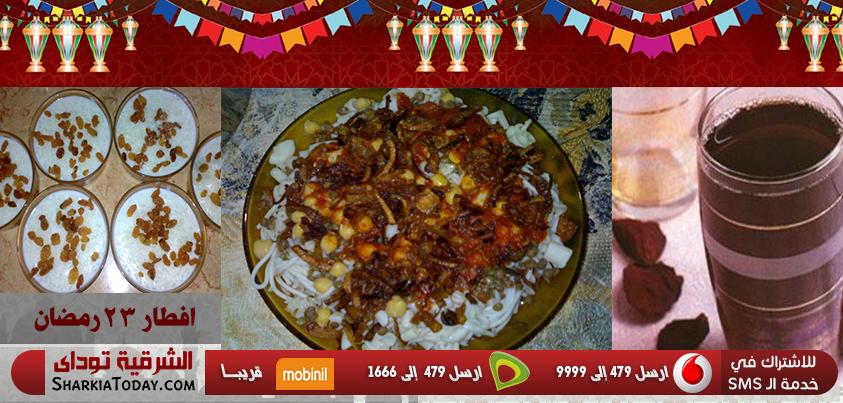 منيو 23 رمضان من الشرقية توداي تمر هندي كشرى مصرى ارز باللبن Www Sharkiatoday Com News 261128 Beef Food Meat