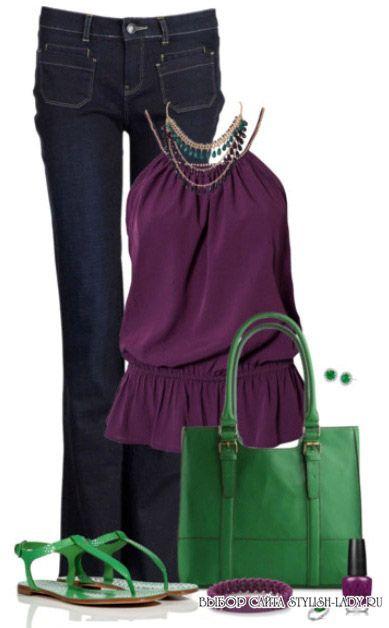 С какими цветами сочетается фиолетовый, фото   Модные ...