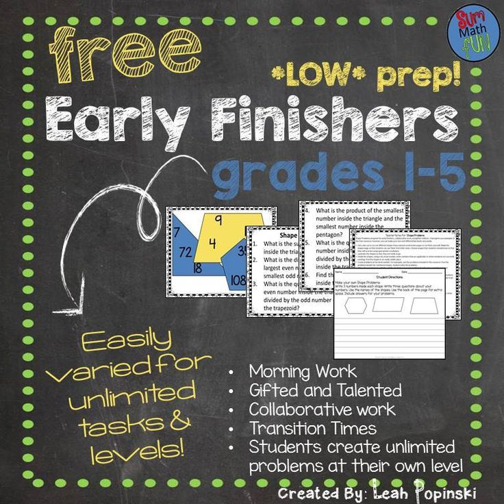 Free - Need something for those fast finishers or your gifted ...