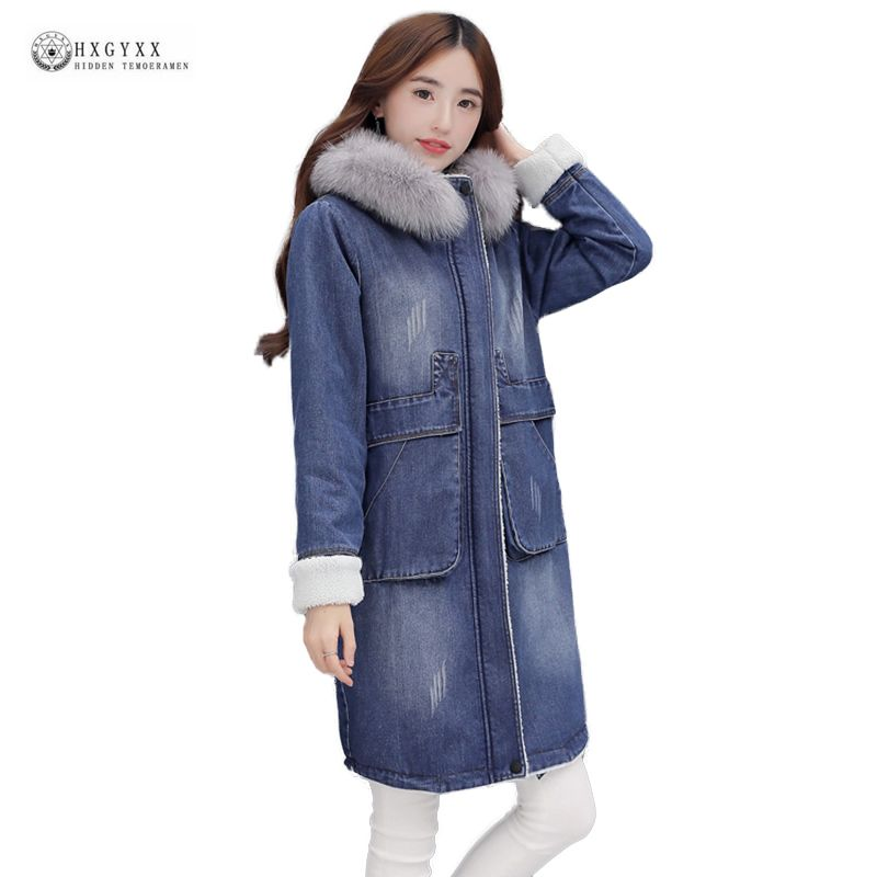0003561b837 Cheap winter coat women, Buy Quality winter coat directly from China lambs  wool Suppliers: 2017 New Autumn Winter Coats Women Plus Size Long Denim  Jackets ...