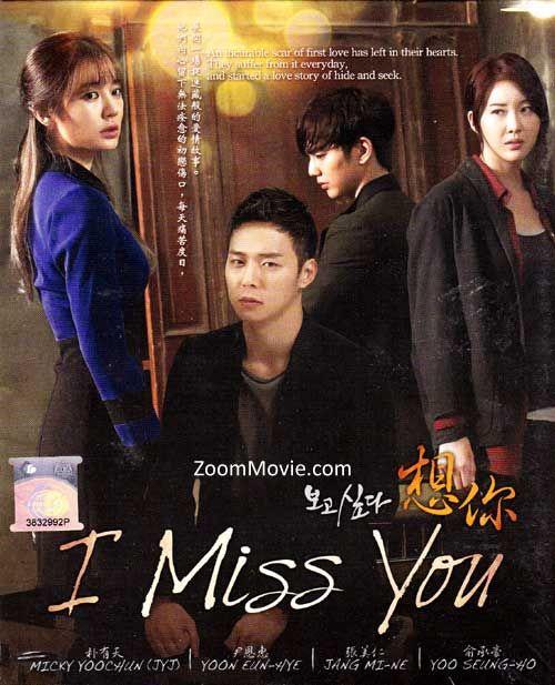 Pin On Missing You Korean Drama
